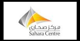 client logo sahara center